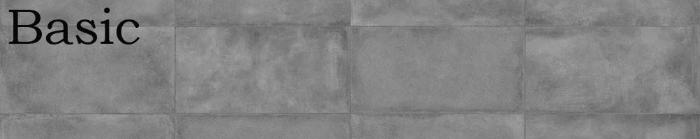 BASIC granitna keramika plocice Dado Ceramica